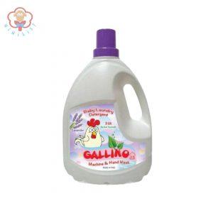 مایع لباس شویی کودک برند Gallino