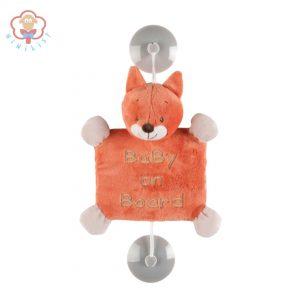 بیبی آن بورد ناتو روباه نارنجی
